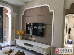 东方明珠3室2厅1卫68.8万元
