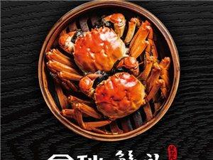 蟹狀元陽澄湖大閘蟹,蟹禮給特別的你