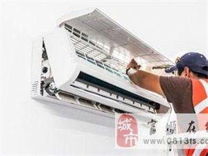 专业维修空调加氟,洗衣机,液晶电视,净水器,热水器