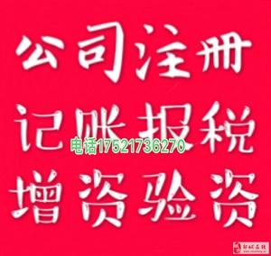 上海某金融信息服务有限公司
