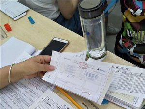 偃师会计家园7月27日开新课