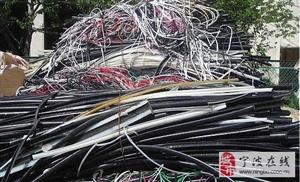 北仑二手废旧电线回收北仑大小平方废旧电线回收