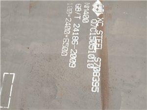 耐磨钢板NM400/450/500现货批零
