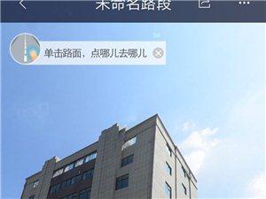 东方世纪城旁已装修好办公楼3500平方厂房880平