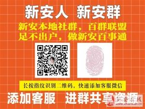 刘庄小区第八排(枕头山公园门口)套房出租