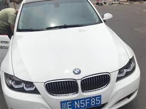 BMW撩妹大神