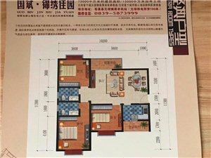 苍溪元坝电梯公寓三室或两室低价出售