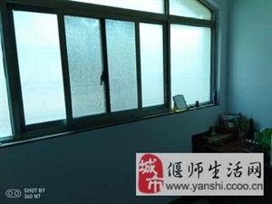 《选家选万家》锦城一期3室2厅2卫42万元