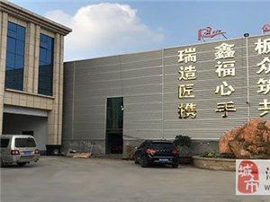 费县瑞鑫板材厂供产销中高档多层实木家具板