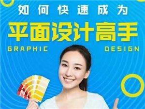 學室內設計 廣告設計 山木培訓速成實用推薦就業