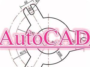 山木培訓CAD制圖班即將開課 歡迎預約免費試聽課
