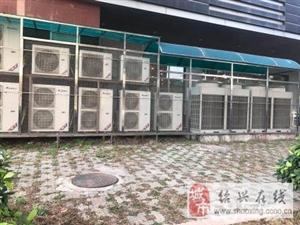 绍兴市回收二手家用中央空调、商用中央空调,窗机、柜