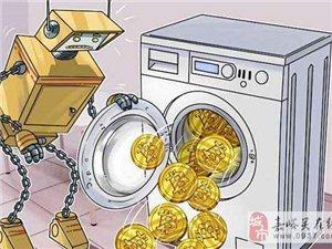 多幣種錢包系統開發,多幣種錢包APP開發