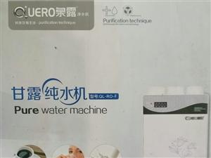 净水器、水电配件清仓处理