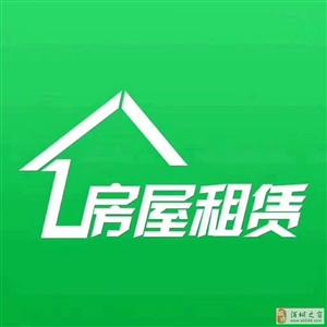 水南市场附近,2楼,两个房间带厨房卫生间,空房