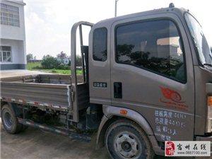 平板货车3.85米出售