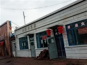 三道镇北街黄金地段,平房,出租、出卖