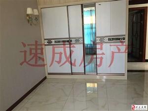 粤华-星光天地3室1厅1卫63.8万元