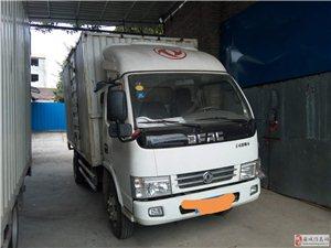 【麻城车辆】东风多利卡厢式货车出售