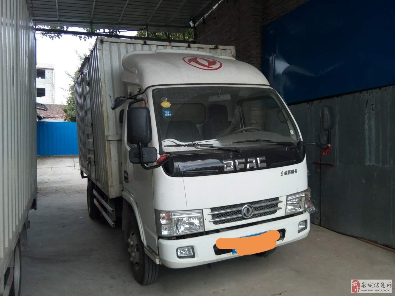 【麻城車輛】東風多利卡廂式貨車出售