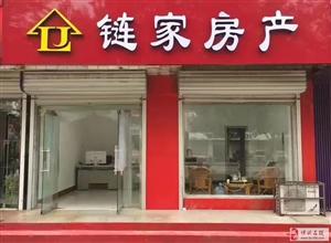 党校店铺出售55万元