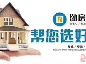 义乌小区3室2厅1卫50万元