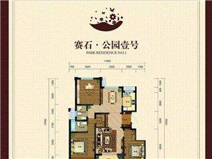 水韵华城新楼120平带储藏室一手手续 78万元