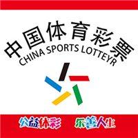 中国体育彩票石林中心网点