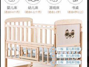 刚买的婴儿床,十成新,尺寸大小不合适