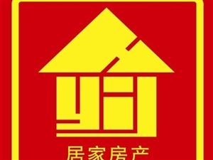 渤海经典一期3室2厅2卫160万元