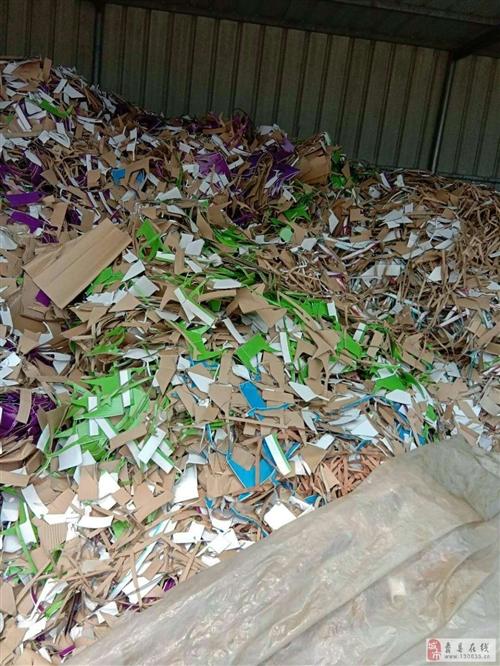 高价回收大量各种纸质材料