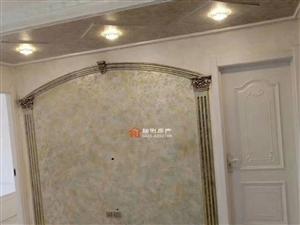 星华家园2室1厅1卫38.8万元