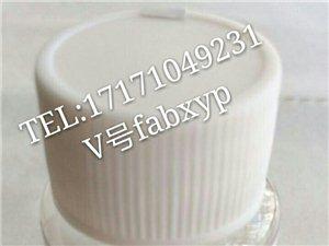 最新的购买ap26113的价格是多v商fabxyp
