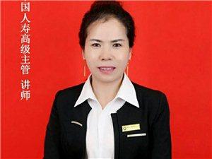 【中国人寿】本人承办人保、车险、财险等各类保险咨询及办理服务