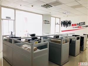 出租金融行政服务中心精装修办公室