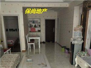 滨江国际3室1厅1卫86.8万元