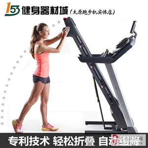 爱康PETL99816跑步机太原多少钱?