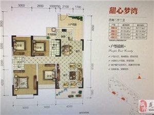 长鸿 学府135平米中层电梯毛坯四房售66.8万