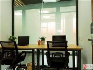 交通便利淞虹路地铁口精品精装小型办公室人均1200