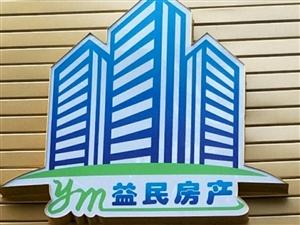 怡景花园10楼72平米2套1装修52.8万