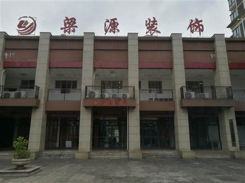 秀山縣梁源建筑設計裝飾工程有限公司