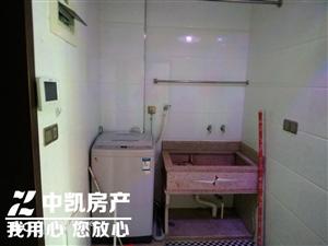 明仕苑精美装单身公寓1室1厅1卫1300元/月