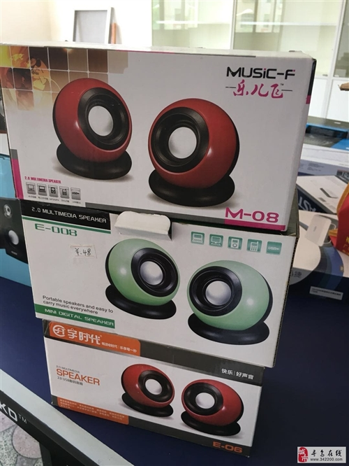 廉价大甩卖电脑周边产品(10元封顶,个别例外)