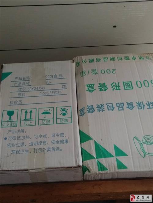 卖餐盒二种