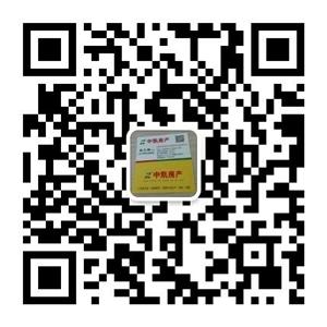 宝龙龙公馆带租澳门永利娱乐场官网精装1室1厅1卫39万元