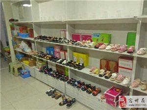 宿州城隍廟童鞋批發要的電話聯系
