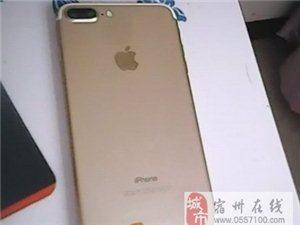出售苹果7P