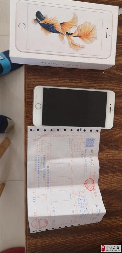 出售95成新蘋果6SP一臺