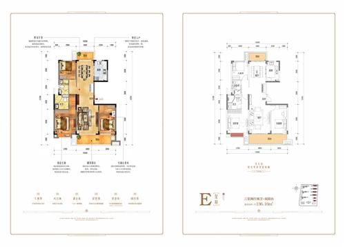 【E户型】三室两厅两卫双阳台