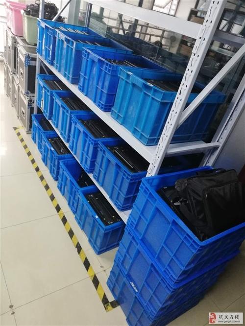 ThinkPad全系列笔记本及各类电子产品销售